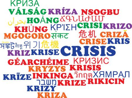 international crisis: Background concept wordcloud multilanguage international many language illustration of crisis