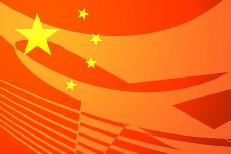 Flag of China, national symbol illustration clipart