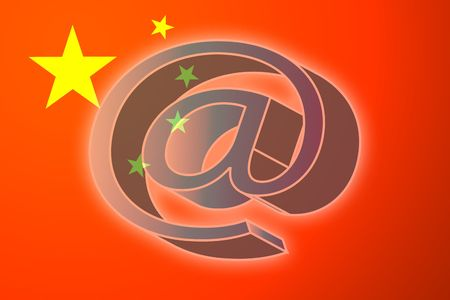 at superimposed over Flag of China, national symbol illustration clipart indicating national internet