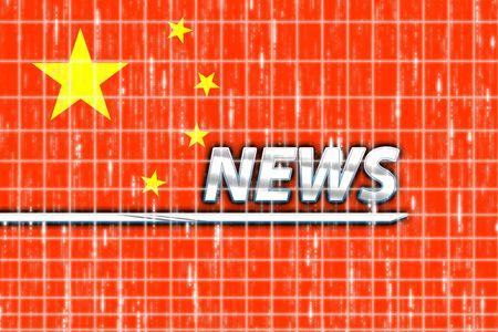 News information splash Flag of China, national symbol illustration clipart Redactioneel