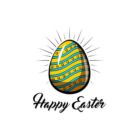 Easter egg in beams logo template for celebratory design. Happy Easter lettering Vector illustration.