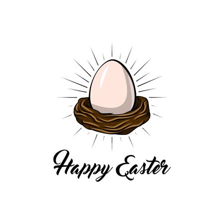 Easter nest with egg design icon Illustration