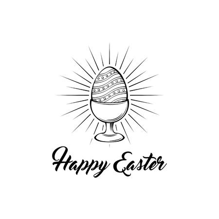 Easter egg holder. Egg-cup. Happy easter day greeting card. Vector illustration. Happy Easter lettering.