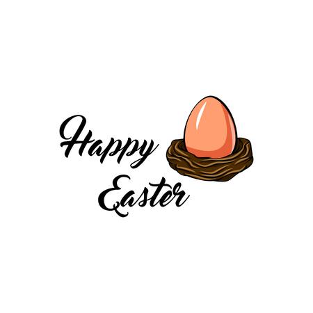 Easter egg greeting card design element in neste vector illustration.
