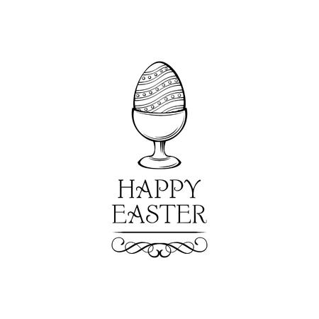 Easter Egg holder with HAPPY EASTER inscription. Swirls, flourish elements, ornate frames. Vector illustration.