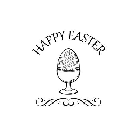 Easter egg holder. Egg-cup. Happy easter day greeting card. Filigree ornate swirly border. Vector illustration. Иллюстрация