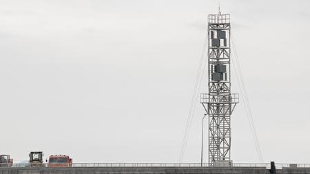 transmit: Antenna transmit power Stock Photo