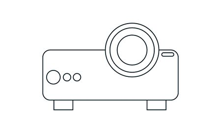 Projector icon. Simple flat symbol. Perfect pictogram illustration on white background.