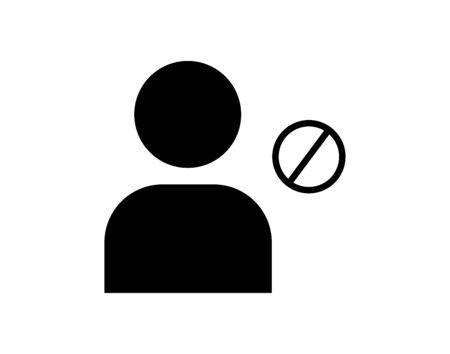 Block stop user icon vector image