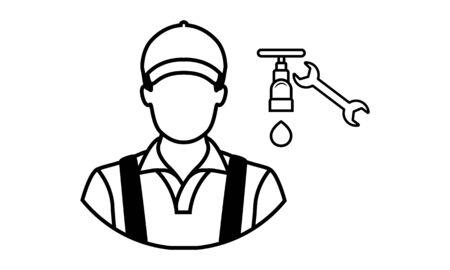 Plumber Vector Icon Ilustracja