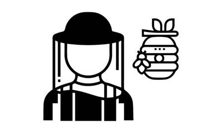 Beekeeper icon flat style vector image