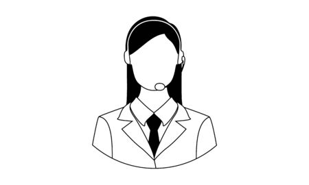 Customer care service and support icon vector image Ilustracja