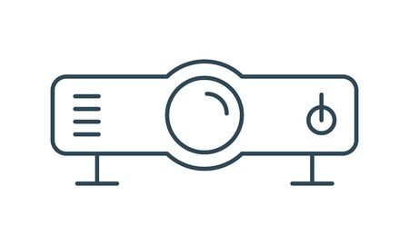 The projector icon Presentation symbol Flat vector image