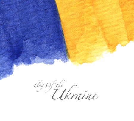 Hand drawn watercolor flag of the Ukraine and copy space.