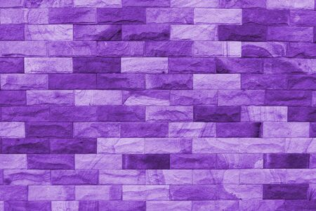The surface of the proton purple wall 版權商用圖片