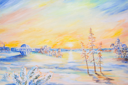 Sunrise in the North. The end of the Polar night. Neighborhood of the city of Vorkuta in Russia