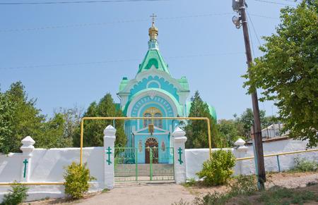 The Church of St. Athanasius of Alexandria in Kerch, Crimea Stockfoto