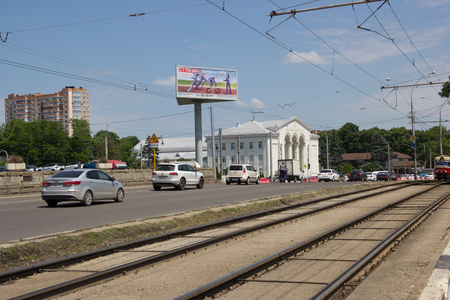 Krasnodar, Russia-May 25, 2018: Catherine hall is the wedding Palace