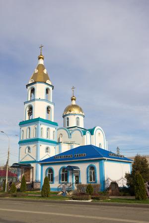 Krasnodar, Russia-December 16, 2017: Landscape with Christmas tree and Orthodox Church