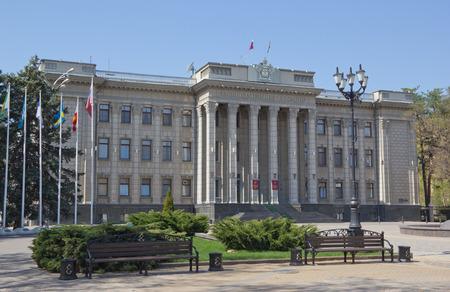 Krasnodar, Russia- April 10, 2018: The building of the Legislative Assembly of Krasnodar region