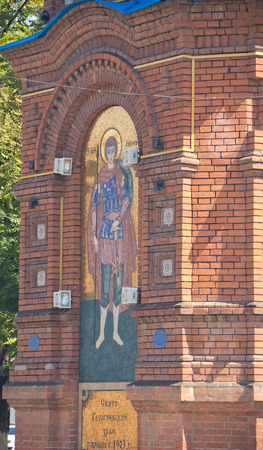 The temple of the Holy great Martyr George the Victorious. Krasnodar, Russia