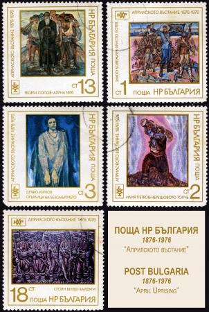 revolt: April revolt of 1876  Bulgaria