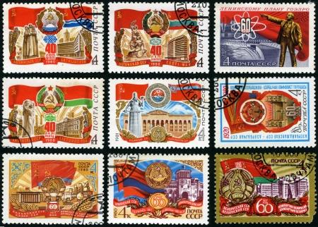 philatelic: 60 years of Soviet Socialist Republics  Postage stamp