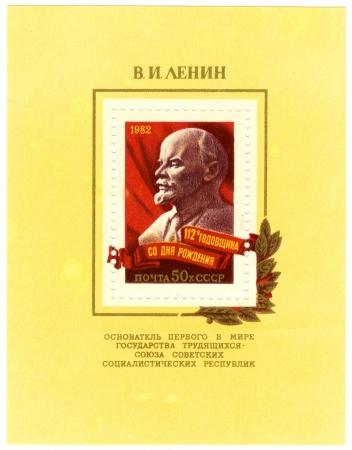 Vladimir Ilyich Lenin - the founder of the USSR