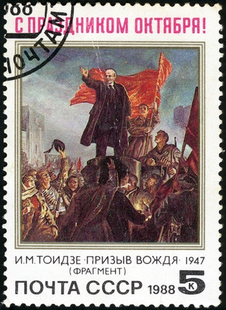 throng: V I  Lenin s call for