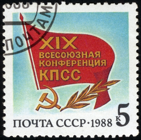 Nineteenth all-Union conference of communist party of the USSR Stock Photo - 13713227