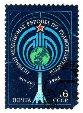 telegraphy: Primo Campionato d'Europa sulla telegrafia senza fili Archivio Fotografico