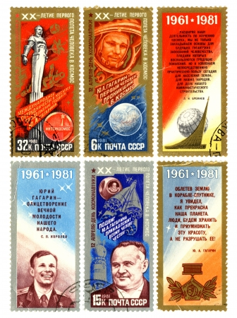 manned: First manned flight into space, postage stamp USSR