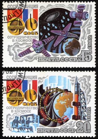 stamp collecting: Intercosmos, Cooperative Space Programm Stock Photo