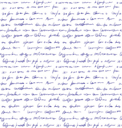 unidentified: Unidentified abstract handwriting scribble on sheet. Isolated on white background. Vector illustration. Seamless pattern Illustration