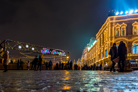 turnabout: GUM Fair on Red Square in Moscow Editorial