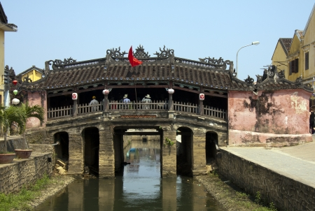 The Japanese Bridge, Hoi An, Vietnam photo