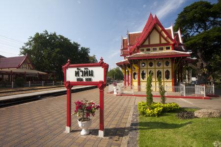 hin hua: Hua Hin Station   Royal Pavilion Editorial