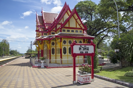The Royal Pavilion on Hua HIn station in Thailand in horizontal format