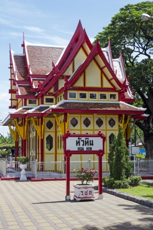The Royal Pavilion on Hua HIn station in Thailand in vertical format
