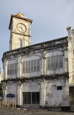 The old police station, Phuket Town, Thailand photo