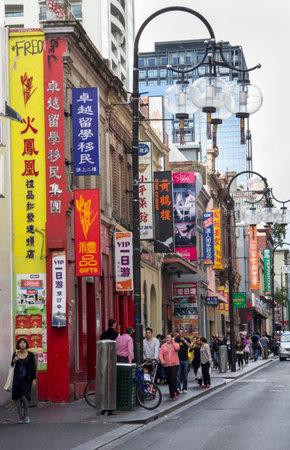 bustling: Melbourne, Australia-March 18th 2013  Bustling Chinatown  Established in 1854 Melbourne
