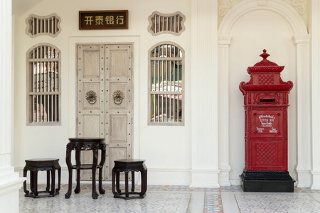 Chinese furniture and postbox in Phuket, Thailand