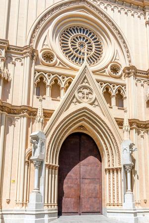 corazon: Iglesia del Sagrado Corazon, Malaga, Andalucia, Spain Stock Photo
