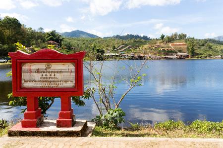 Lake in the Kuomintang Chinese village of Mae Aw or Baan Rak Thai, Mae Hong Son, Thahiland