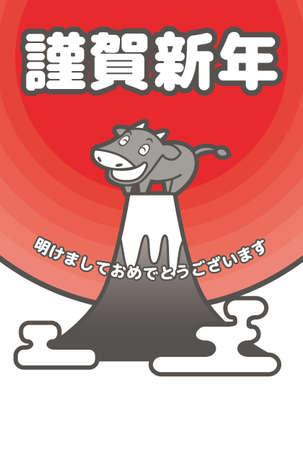 New Year's card_Aushi climbing Mt. Fuji and the sun_Black vertical 写真素材 - 157345502