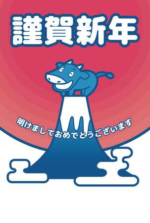 New Year's card_Aushi climbing Mt. Fuji and the sun_blue side