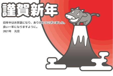 New Year's card_Aushi climbing Mt. Fuji and the sun_Black side