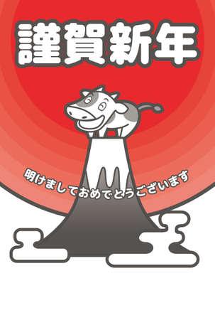 New Year's card_Aushi climbing Mt. Fuji and the sun_Black vertical