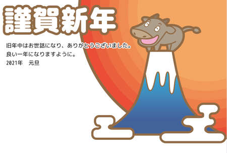 New Year's card_The wind and the sun climbing Mt. Fuji 写真素材 - 157345526