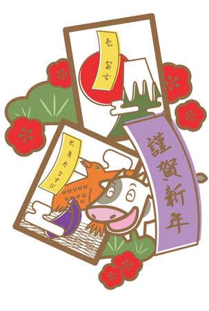 New Year's card_Hanadatsukaze's first dream of good luck_year 写真素材 - 157345544
